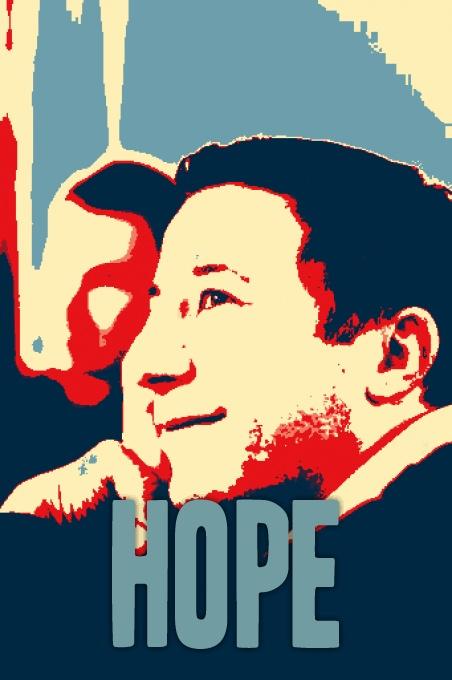 my-obama-me_13-01-09